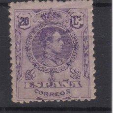 Sellos: 1909/22 ALFONSO XIII TIPO MEDALLÓN EDIFIL 273** VC 112,00€. Lote 170329808