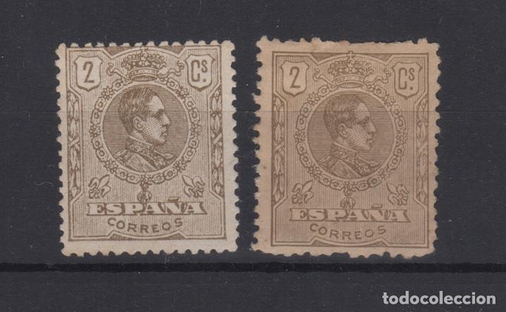 1900 - 1922 ALFONSO XIII TIPO MEDALLÓN EDIFIL 267* Y 289* VC 12,60€ (Sellos - España - Alfonso XIII de 1.886 a 1.931 - Nuevos)