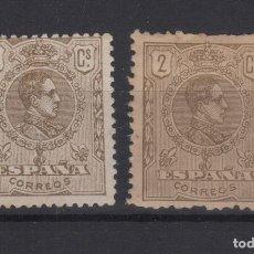 Sellos: 1900 - 1922 ALFONSO XIII TIPO MEDALLÓN EDIFIL 267* Y 289* VC 12,60€. Lote 170330120