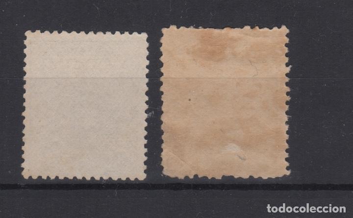 Sellos: 1900 - 1922 Alfonso Xiii tipo Medallón Edifil 267* y 289* VC 12,60€ - Foto 2 - 170330120