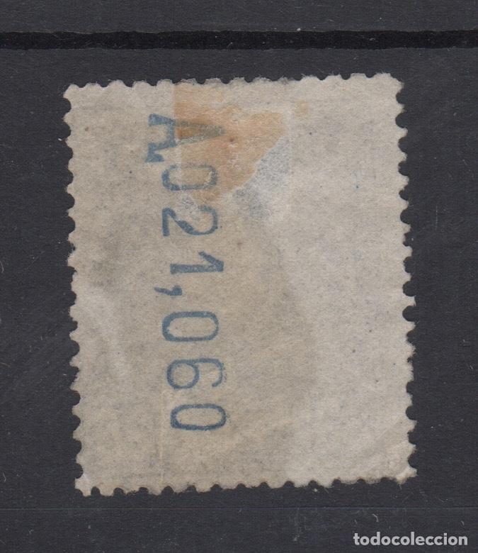 Sellos: 1901-1905 Alfonso XIII tipo Cadete Edifil 247* VC 54,00€ - Foto 2 - 170330504