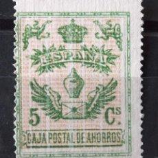 Sellos: CAJA POSTAL, EDIFIL 2, USADO, SIN MATASELLAR.. Lote 170333132