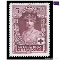 Sellos: ESPAÑA 1926. EDIFIL 327. PRO CRUZ ROJA. NUEVO* MH. Lote 170365628