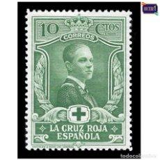 Selos: ESPAÑA 1926. EDIFIL 328. PRO CRUZ ROJA. NUEVO* MH. Lote 170365928