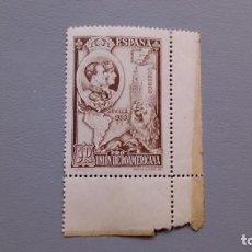 Sellos: ESPAÑA-1930- ALFONSO XIII - EDIFIL 580 - MNH** - NUEVO - VARIEDAD - ESQUINA DE HOJA - CENTRADO-LUJO.. Lote 170379360