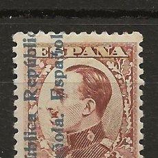 Sellos: R61/ ESPAÑA 1931, EDIFIL 593, MNH **, ALFONSO XIII, SOBRECARGADO. Lote 170515364