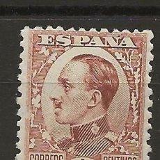 Sellos: R61/ ESPAÑA 1930-31, EDIFIL 490, MH*, ALFONSO XIII. Lote 170515528