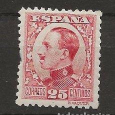 Sellos: R61/ ESPAÑA 1930-31, EDIFIL 495 MH*, ALFONSO XIII. Lote 170515876
