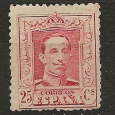 Sellos: R61/ ESPAÑA 1922-30, EDIFIL 317 MH*, ALFONSO XIII. Lote 170515972