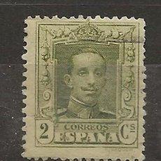 Sellos: R61/ ESPAÑA 1922-30, EDIFIL 310 MH*, ALFONSO XIII. Lote 170516056