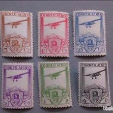 Sellos: ESPAÑA - 1930 - ALFONSO XIII - EDIFIL 483/488 - R - SERIE COMPLETA - MNH** - NUEVOS.. Lote 170863275