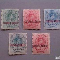 Sellos: ESPAÑA - 1920 - ALFONSO XIII - EDIFIL 292/296 - SERIE COMPLETA - MH* - NUEVOS.. Lote 170879315