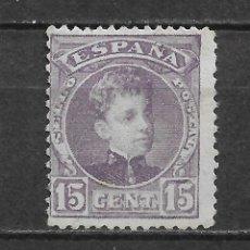 Sellos: ESPAÑA 1901 EDIFIL 246 NUEVO SIN GOMA - 6/2. Lote 170884845
