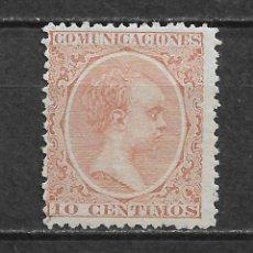 Sellos: ESPAÑA 1889 EDIFIL 217 NUEVO SIN GOMA - 6/2. Lote 170885000