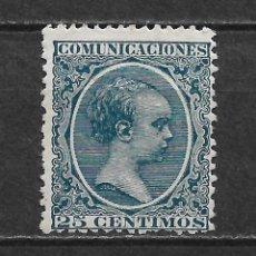 Sellos: ESPAÑA 1889 EDIFIL 221 NUEVO SIN GOMA - 6/2. Lote 170885140