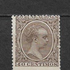 Sellos: ESPAÑA 1889 EDIFIL 223 NUEVO SIN GOMA - 6/2. Lote 170885355