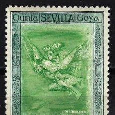 Sellos: 1930 ESPAÑA EDIFIL 519 - QUINTA DE GOYA EXPOSICIÓN SEVILLA - MH* NUEVO CON FIJASELLOS . Lote 171020505