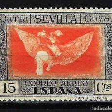 Sellos: 1930 ESPAÑA EDIFIL 520 - QUINTA DE GOYA EXPOSICIÓN SEVILLA - MH* NUEVO CON FIJASELLOS . Lote 171022022
