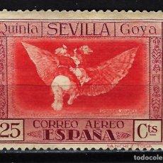 Sellos: 1930 ESPAÑA EDIFIL 522 - QUINTA DE GOYA EXPOSICIÓN SEVILLA - MH* NUEVO CON FIJASELLOS . Lote 171023193