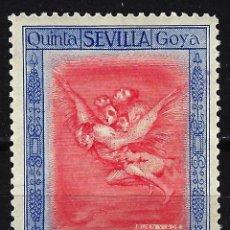 Sellos: 1930 ESPAÑA EDIFIL 521 - QUINTA DE GOYA EXPOSICIÓN SEVILLA - MH* NUEVO CON FIJASELLOS . Lote 171023334