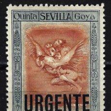 Sellos: 1930 ESPAÑA EDIFIL 530 - QUINTA DE GOYA EXPOSICIÓN SEVILLA - MH* NUEVO CON FIJASELLOS . Lote 171024034