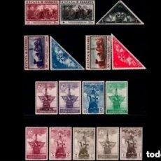 Sellos: V- ESPAÑA - 1930 - EDIFIL 531/545 - SERIE COMPLETA - MNH** - NUEVOS - VALOR CATALOGO 250€.. Lote 171033265