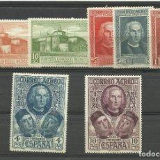 Sellos: SEGUNDA SERIE DE COLON PARA CORREO AEREO CON CHARNELA.. Lote 171065380