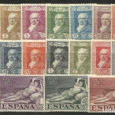 Sellos: SERIE DE GOYA PARA CORREO TERRESTRE SIN CHARNELA. Lote 171066783