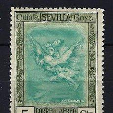 Sellos: 1930 ESPAÑA EDIFIL 517 - QUINTA DE GOYA EXPOSICIÓN SEVILLA - MH* NUEVO CON FIJASELLOS . Lote 171102517