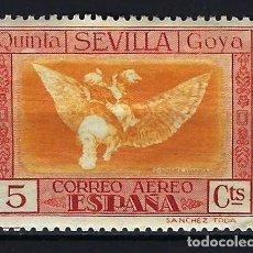 Sellos: 1930 ESPAÑA EDIFIL 518 - QUINTA DE GOYA EXPOSICIÓN SEVILLA - MH* NUEVO CON FIJASELLOS . Lote 171102557