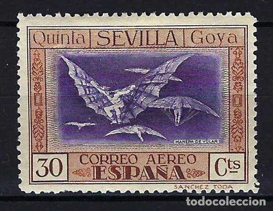 1930 ESPAÑA EDIFIL 523 - QUINTA DE GOYA EXPOSICIÓN SEVILLA - MH* NUEVO CON FIJASELLOS (Sellos - España - Alfonso XIII de 1.886 a 1.931 - Nuevos)
