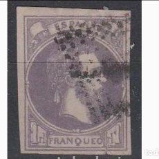 Sellos: V- ESPAÑA - 1874 - CARLOS VII - EDIFIL 158 - AUTENTICO - VALOR CATALOGO 415€.. Lote 171131692