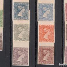 Sellos: ESPAÑA, 1899 CONJUNTO DE PRUEBAS REINA MARIA CRISTINA, REGENTE, BORDE DE HOJA. . Lote 171138630
