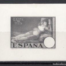 Sellos: ESPAÑA, 1930 PRUEVA DE PUNZON, QUINTA DE GOYA, . Lote 171140045