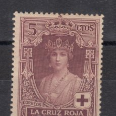 Sellos: 1926 EDIFIL 327** NUEVO SIN CHARNELA. PRO CRUZ ROJA ESPAÑOLA. Lote 171147785
