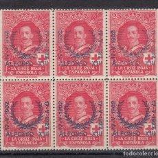 Timbres: 1927 EDIFIL 355** NUEVOS SIN CHARNELA. BLOQUE DE SEIS. XXV ANIV JURA CONSTITUCION. Lote 171148147