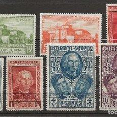 Sellos: R61/ ESPAÑA 1930, EDIFIL 559/65 MH*, DESCUBRIMIENTO DE AMERICA. Lote 171158200