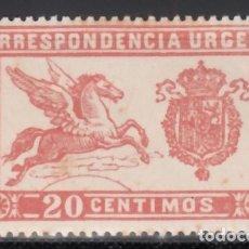 Sellos: ESPAÑA, 1925 EDIFIL Nº 324 /*/, PEGASO. . Lote 171166450