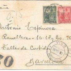 Sellos: CORREO TASADO. ARGENTINA. POSTAL CIRCULADA DE BUENOS AIRES A BARCELONA.1902. Lote 171223177