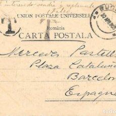 Sellos: CORREO TASADO. RUMANIA. POSTAL CIRCULADA DE BUCAREST A BARCELONA.1903. Lote 171223643