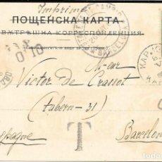 Sellos: CORREO TASADO. BULGARIA. POSTAL CIRCULADA DE KARLOVO A BARCELONA.1903. Lote 171223970