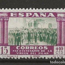 Sellos: R61.G20/ ESPAÑA, EDIFIL 890 MNH**. Lote 171224818