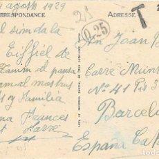Sellos: CORREO TASADO. FRANCIA. POSTAL CIRCULADA DE PARIS A MADRID. 1929. Lote 171228027