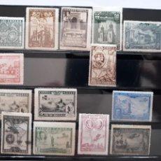 Sellos: LOTE 14 SELLOS PROUNION IBEROAMERICANA. ESPAÑA 1930.. Lote 171230203
