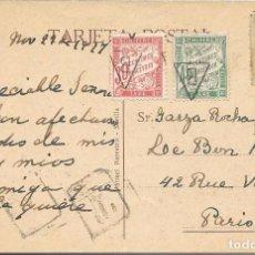 Sellos: CORREO TASADO. POSTAL CIRCULADA DE SEVILLA A PARIS. 1927. Lote 171233212