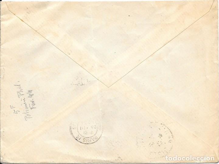 Sellos: CORREO TASADO. SOBRE CIRCULADO DE SANTA CRUZ DE TENERIFE A PARIS 1931 - Foto 2 - 171234818