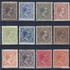 Sellos: EDIFIL 213-228 ALFONSO XIII. TIPO PELÓN. 1889-1901. CERTIFICADO C.M.F. LUJO. V/C.: + 6.890 €. MNH **. Lote 171236852
