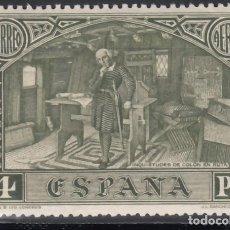 Sellos: ESPAÑA, 1930 EDIFIL Nº 557 /*/, DESCUBRIMIENTO DE AMÉRICA, . Lote 171238757