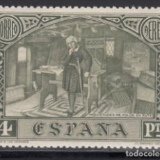 Sellos: ESPAÑA, 1930 EDIFIL Nº 557 /*/, DESCUBRIMIENTO DE AMÉRICA, . Lote 171238768