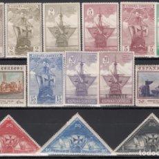 Sellos: ESPAÑA, 1930 EDIFIL Nº 531 / 543, 546, /*/ DESCUBRIMIENTO DE AMÉRICA, SERIE CORTA. . Lote 171258848